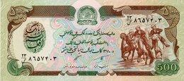 AFGHANISTAN 500 AFGHANIS 1979 SH1358 P59 UNCIRCULATED - Afghanistan