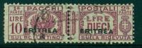 ERITREA 1927-37 PACCHI POSTALI 10 L (FASCIO LITTORIO) ANNULLATO  EURO 1000,00++++ - Erythrée