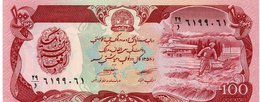 AFGHANISTAN -500 AFG.1996 KM# 1027 XVI WORLD SOCCER CUP - Afghanistan