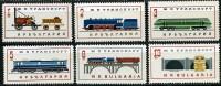 Bulgarien/Bulgaria  Mi. 1456 / 61  Eisenbahnen **/MNH - Treni