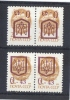 Ucrania  -  1992  -  Yvert - 156 / 5A ( ** ) MNH  -  Serie Corriente - Ukraine