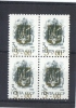 Ucrania  -  1992  -  Yvert - 160 ( ** ) MNH  -  Serie Corriente - Ukraine