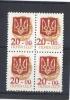 Ucrania  -  1992  -  Yvert - 163 ( ** ) MNH  -  Serie Corriente - Ukraine