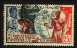 AOF AFRIQUE PA N° 15 Oblitéré Cote 10,00€ Au Quart De Cote
