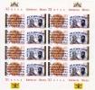 MACEDONIA  -  99-100 CYRILLIC ALPHABET 1100th ANNIV. - SHEET OF 16 STAMPS - MNH ** - Macédoine