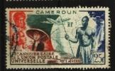 CAMEROUN  PA N° 42 Oblitéré Cote 5,30€ Au Quart De Cote