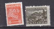 BULGARIE - Collection De 2 TP Différents   - Tous  N** - Bulgaria