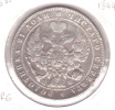 MONNAIE RUSSIE ROUBLE 1844 - Argent - Russia