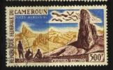 CAMEROUN  PA N° 56 Oblitéré Cote 3,75€ Au Quart De Cote
