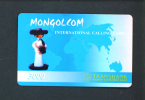 MONGOLIA  -  Remote Phonecard As Scan - Mongolia