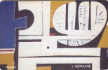 GREECE(chip) - Painting/Moralis, 10/03, Used - Greece