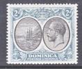 Dominica 70   *  Wmk 4  Script CA - Dominica (...-1978)