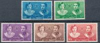 IRAN 1939 ROYAL WEDDING PRINCE MOHAMMAD REZA PAHLAVI AND PRINCESS FAWZIYA SC# 871-5 LH - Iran