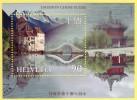 Bloc Feuillet Château De Chillon, Z. 960, Y& T. BF 28 Emission Commune Suisse Chine / 1998 - Blocchi & Foglietti