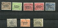 Germany/Bavaria 1919 Used Overprint Dienstmarken Cv 30 Euro - Bavaria