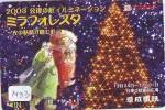 Télécarte Japon NOËL (1433) MERRY CHRISTMAS  Phonecard Japan * Telefonkarte WEIHNACHTEN JAPAN * KERST NAVIDAD * NATALE - Christmas