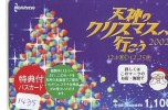 Télécarte Japon NOËL (1435) MERRY CHRISTMAS  Phonecard Japan * Telefonkarte WEIHNACHTEN JAPAN * KERST NAVIDAD * NATALE - Kerstmis