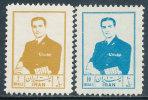 IRAN 1955/6 MOHAMMED REZA SHAH PAHLAVI SC# 1029,1033 DEFINITIVES VF LH - Iran