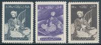 IRAN 1958 RUDAKI BLIND POET ANNIVERSARY SC# 1130-1132 HARP PLAYER SCCV $50- - Iran