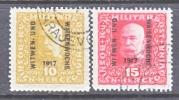 Bosnia And Herzegovina  B 11-12   (o) - Bosnia And Herzegovina