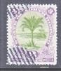 North Borneo 61   (o)  PALM TREE - North Borneo (...-1963)