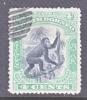 North Borneo 103   (o) - North Borneo (...-1963)