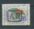 "VEND TIMBRE D´ALGERIE N° 372 + CACHET ""AR"" - Algerije (1962-...)"