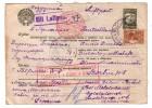 Russie Ukraine Berlin Allemagne Affranchissement Mixte 1933 Luftpost Poste Aérienne Bank Banque - Ukraine