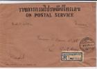 THAILANDE - 1956 - ENVELOPPE De SERVICE Par AVION RECOMMANDEE De BANGKOK Pour PARIS - Thaïlande