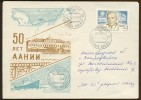 NORTH POLE 21 Drift Station Base ARCTIC  Cover Mail Used  USSR RUSSIA Icebreaker Map Radio Krenkel Instutitute - Unclassified