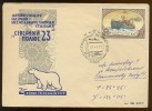 NORTH POLE 23 Drift Station Base Polar Arctic Mail Used Cover USSR RUSSIA Bear Icebreaker  Map - Unclassified