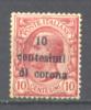 Trento E Trieste 1919 (Sass.4u) Soprastampa Obliqua */MH VF/F - 8. WW I Occupation