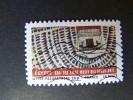 OBLITERE FRANCE ANNEE 2011 N° 517 SERIE TISSUS DU MONDE EGYPTE AUTOCOLLANT ADHESIF - France