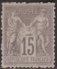 France N° 77 (*) NSG Cote : 215.00 € - 1876-1898 Sage (Type II)