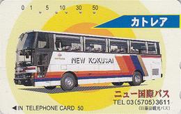 Télécarte Japon / 110-174944 - Autobus BUS & Fleur ORCHIDEE - ORCHID Flower Japan Phonecard Telefonkarte - 68 - Fleurs