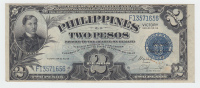 Philippines 2 Peso 1944 VF++ Victory Over Japan WW 2 - Series B P 95 - Philippines
