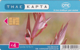 GREECE - Searapias Laxiflora, 4/07, Used - Greece