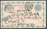EP 1 Sen Bleu Obl. Locale - 7424 - Cartes Postales