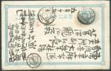 EP 1 Sen Bleu Obl. Locale - 7425 - Cartes Postales