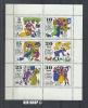 1969, 18. März, Märchen (IV), 1450-1455** Kleinbogen, ,  Zustand: Sehr Gut - [6] Oost-Duitsland