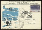 ANTARCTIC Vostok Station Base 11 SAE Pole Mail Used Cover USSR RUSSIA Plane Penguin - Unclassified
