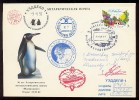 ANTARCTIC Drift Station Weddell USA Base Molodezhnaya SAE 37 Pole Mail Used Cover USSR RUSSIA Facsimile Ship Penguin - Unclassified