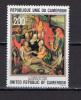Cameroon  1978 Paintings Albrecht Durer - Dürer Stamp MNH - Arts