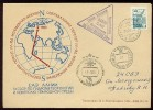 ANTARCTIC Station To Molodezhnaya Base Pole SAE 24 Mail Used Cover USSR RUSSIA Fly Plane - Unclassified