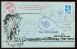 ANTARCTIC Station Mirny Base Pole SAE 36 Mail Used Cover USSR RUSSIA Penguin Chine Chinese - Unclassified