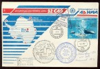 ANTARCTIC Station Molodezhnaya Base Pole SAE 32 Mail Used Cover USSR RUSSIA Ship Somov Penguin - Unclassified