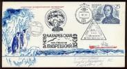 ANTARCTIC Station Novolasarevskaya Base Pole SAE 35 Mail Used Cover USSR RUSSIA Penguin Lasarev - Unclassified