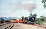 India - Number 2328,a YP Class4-6-2 Pacific, Ajmer, Indian Railways 1979 - Mary Jane's Railroad Spec. Inc. Unused - Trains