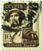 Egypt 1953 Defense 10m - Used - Égypte