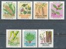 SALVADOR 1984 PRODUCE COFFEE SC# 984-990 VF MNH SCARCE - El Salvador